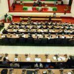 La loi budgétaire 2018-2019 doit se conformer à la nouvelle constitution