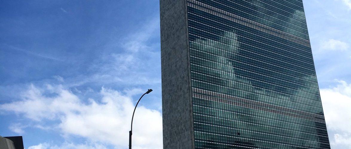 ONU : Le Burundi élu au Conseil d'Administration de UNICEF