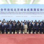 Rencontre des chefs des délégations africaines pour coordonner la coopération avec la Chine