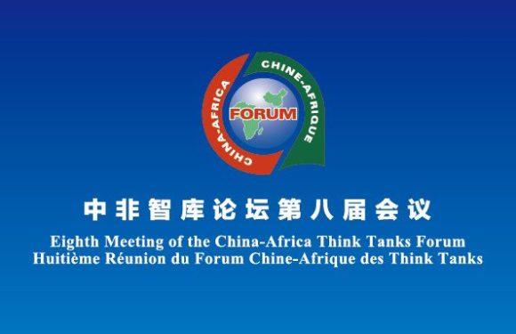 8ème Réunion du Forum Chine Afrique des Think Tanks à Beijing. : Le Burundi échange avec la Chine sur la guerre médiatique des occidentaux en Afrique