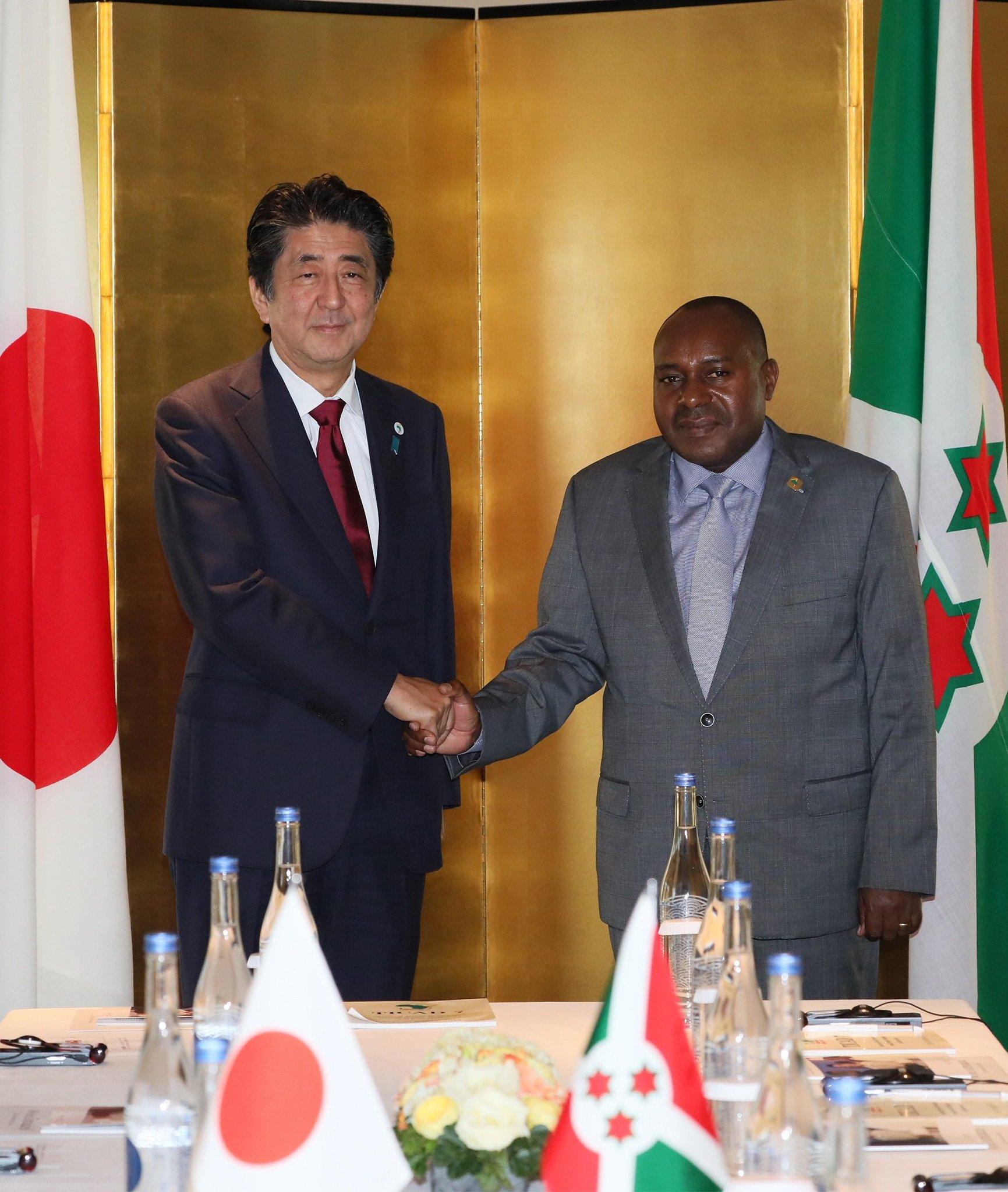 Photo : 2ème Vice Présidence du Burundi