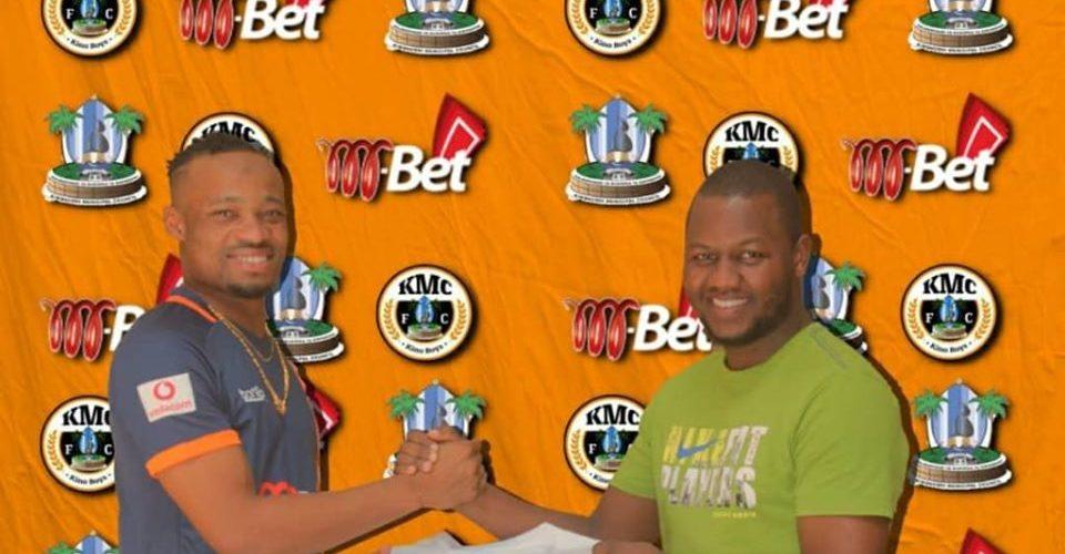 Burundi / Football : SELEMANI signe avec KMC FC