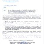 COVID-19 :  1 cas POSITIF  et  4 patients guéris - 17 avril 2020 / Burundi