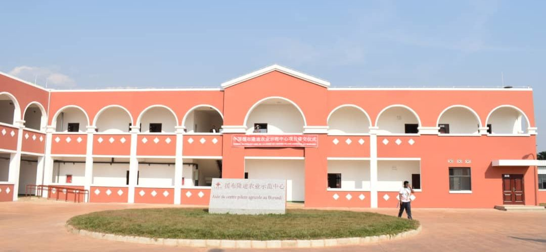BURUNDI / CHINE : Inauguration du Centre de Démonstration des Technologies Agropastorales à MPANDA, BUBANZA