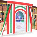 BURUNDI : Inauguration du Lycée Technique NKURUNZIZA Petero à BUGENDANA / GITEGA