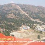 BURUNDI / 72 ANS DE LA REPUBLIQUE POPULAIRE DE CHINE : Les BARUNDI félicitent leurs amis CHINOIS